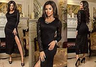 Женское  приталенное платье  с разрезом Турецкий гипюр Размер 42 44 46 В наличии 2 цвета, фото 1
