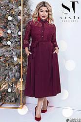Стильное женское платье под пояс