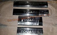 Хром накладки на пороги без надписи для Volkswagen Touareg 2003-2007