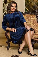 Велюровое женское платье Отделка кружево Размер 48 50 52 54 В наличии 2 цвета, фото 1
