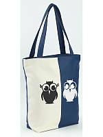 Женская сумка Kotico Комби Две совы вертикальная Бело-синий (SBc_346_vert_fly_d)