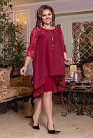 Нарядное женское платье с шифоновой накидкой Размер 48 50 52 54 56 58 В наличии 4 цвета, фото 1