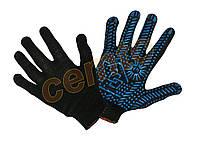 Перчатки рабочие вязаные  х.б. 10-й класс с ПВХ точкой, рукавички в'язані бавовняні з ПВХ крапкою