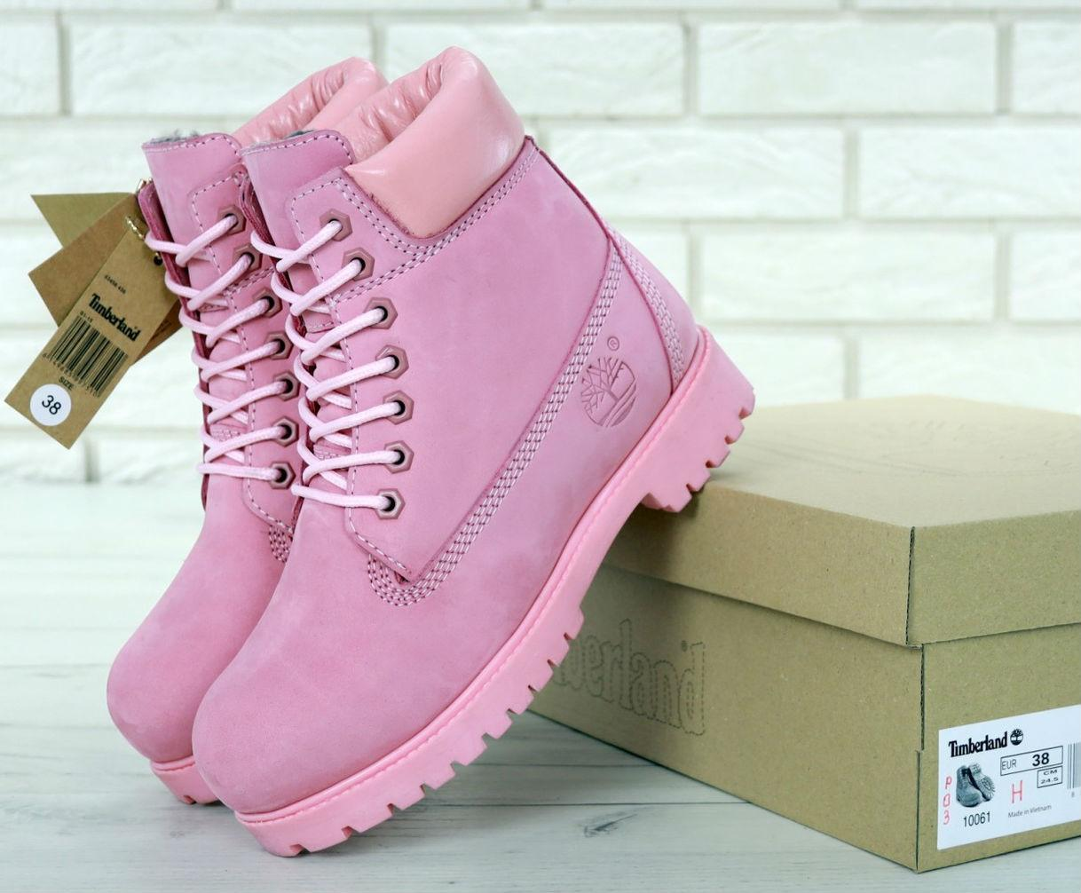 Timberland 6 inch Pink Boots (с мехом)  1d20bfbbaccd0