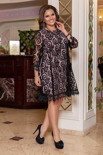 fc7b51a68f3 Платья больших размеров Товары и услуги компании