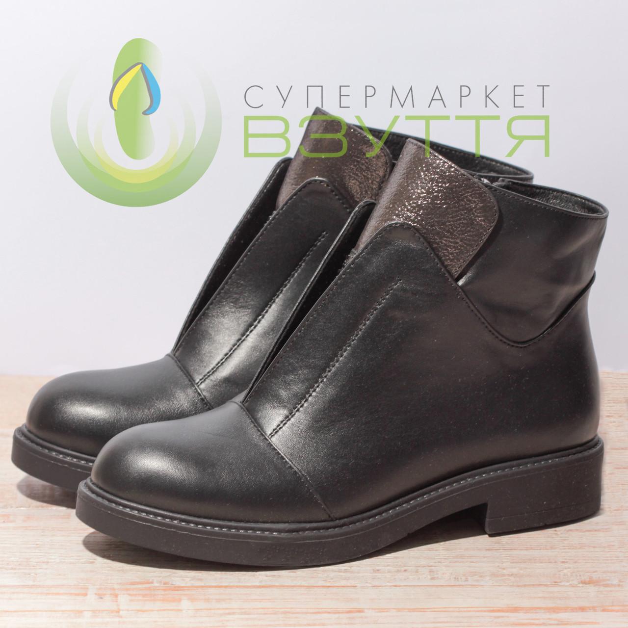 Кожаные женские ботинки арт. 223 ч/к 36,40 размеры