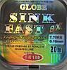 Шнур Globe Sink fast 20м 0,10мм green 4120031
