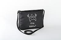Женская сумка с вышивкой Черный (SM_119_fly_h)