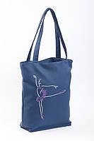 Женская сумка стандарт флайс вышивкой Балерина Синий