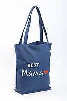 Женская сумка стандарт флай с вышивкой Лучшая мама Синий