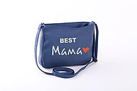 Маленькая женская сумка с вышивкой Best Мама Синий