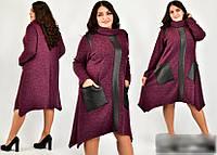 Платье туника для крупных дам, с 58-72 размер, фото 1