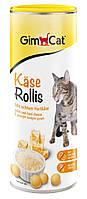 GimCat Käse-Rollis - сырные роллы для кошек 425 г / 850 шт (G-418674)