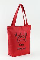 Сумка-шоппер с вышивкой Красный (SB_119_fly_c)