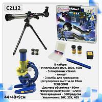 Телескоп+микроскоп, аксессуар, в коробке 44*40*9см (18шт)