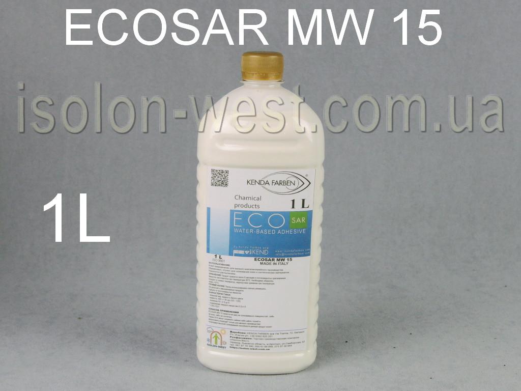 Клей на основе синтетического латекса ECOSAR MW15 для кожи, кожзама, ткани, замши, без запаха (Италия, 1л)
