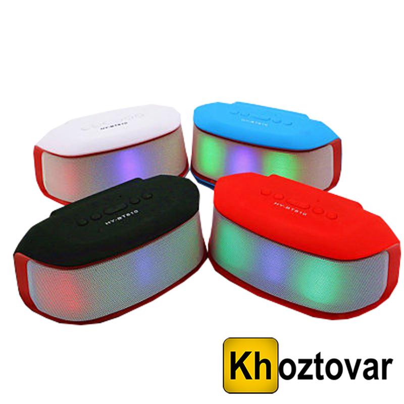 Портативная Bluetooth колонка BT-810