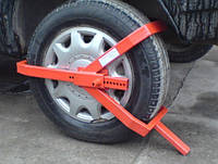 Блокіратор колес