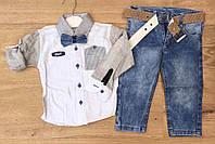Детскийкостюмдлямальчика 5-8лет, белая рубашка с серыми рукавами, джинсы