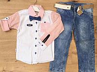 Детскийкостюмдлямальчика 5-8лет, белая рубашка с персиковыми рукавами, джинсы