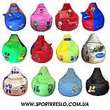 Кресло груша мешок ПЕППА мяч пуф для детей мягкий бескаркасный с именем, фото 7