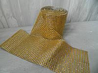 Декоративна стрічка алмаз 5-45792 (золото) Декоративная лента алмаз