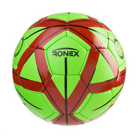 М'яч для футзалу GreenCordly Molten GCR-M4 розмір 4 зелений