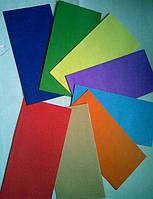 Конверты «евро» цветные с клейкой лентой