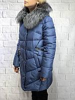 Пуховик женский зимний HAILUOZI