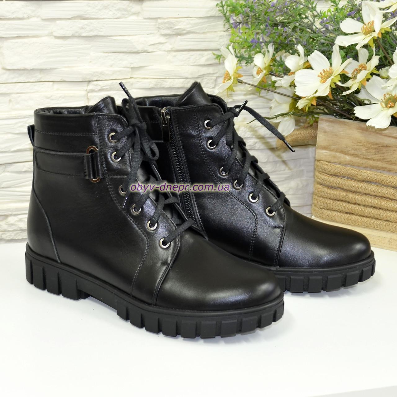 Ботинки кожаные подростковые на утолщённой подошве, черный цвет.