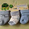 Носки махровые для новорожденных