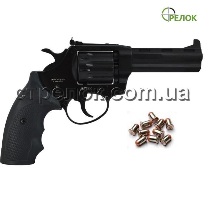 Револьвер под патрон Флобера Сафари 441М PRO Black, пластик
