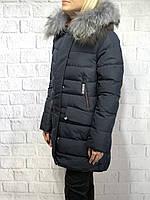 Пуховик женский зимний Visdeer