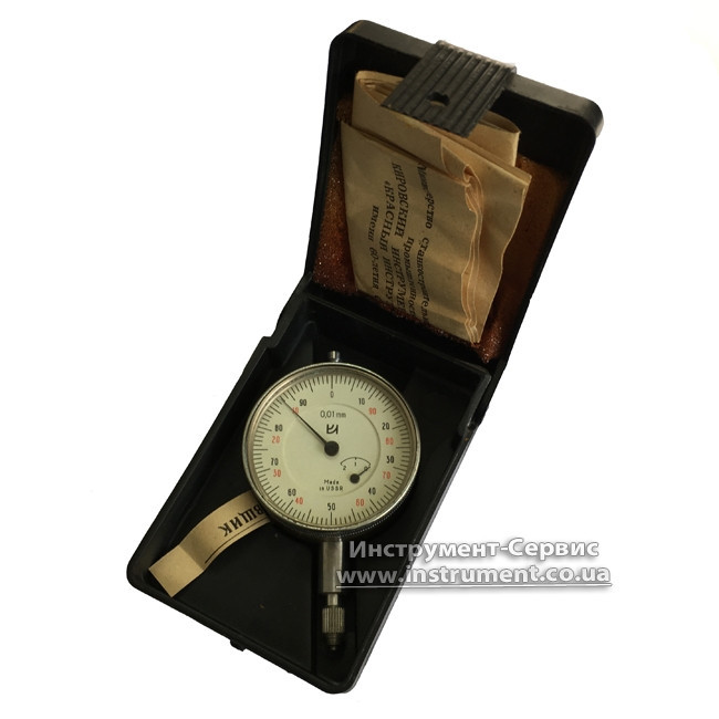 Индикатор часового типа ИЧ-02 - 0,01 кл.1 (Киров) СССР