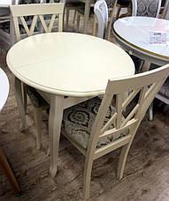 Стол обеденный   Лион fn (белый, ваниль, бежевый), фото 2