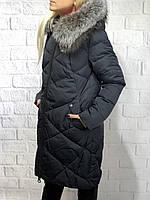 c95f8a55a7a Скидки на Зимние кожаные куртки с мехом в Украине. Сравнить цены ...