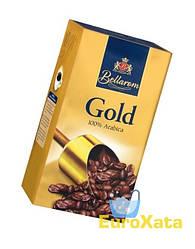 Кофе молотый Bellarom Gold 100% арабика (500 гр) Германия