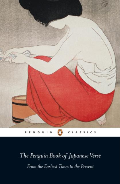 Книга The Penguin Book of Japanese Verse