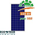 Солнечная панель Amerisolar AS-6P 330W 5BB поликристалл