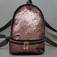 Рюкзак с паетками.