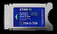 САМ-модуль  XTRA TV