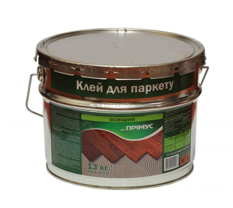 https://images.ua.prom.st/146932511_w640_h640_klej_dlya_park__011_23_kg..jpg