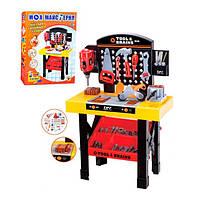 Игровой Набор инструментов (0447 U/R)