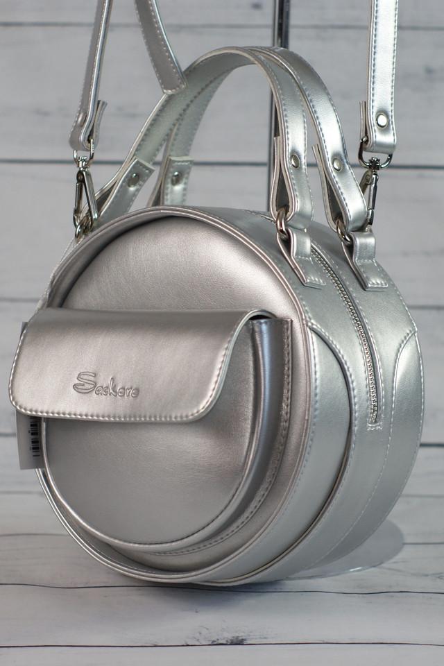 Женская, серебристая сумка