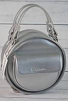 Женская, стильная, круглая серебристая сумка ( код: IBG086S ), фото 1