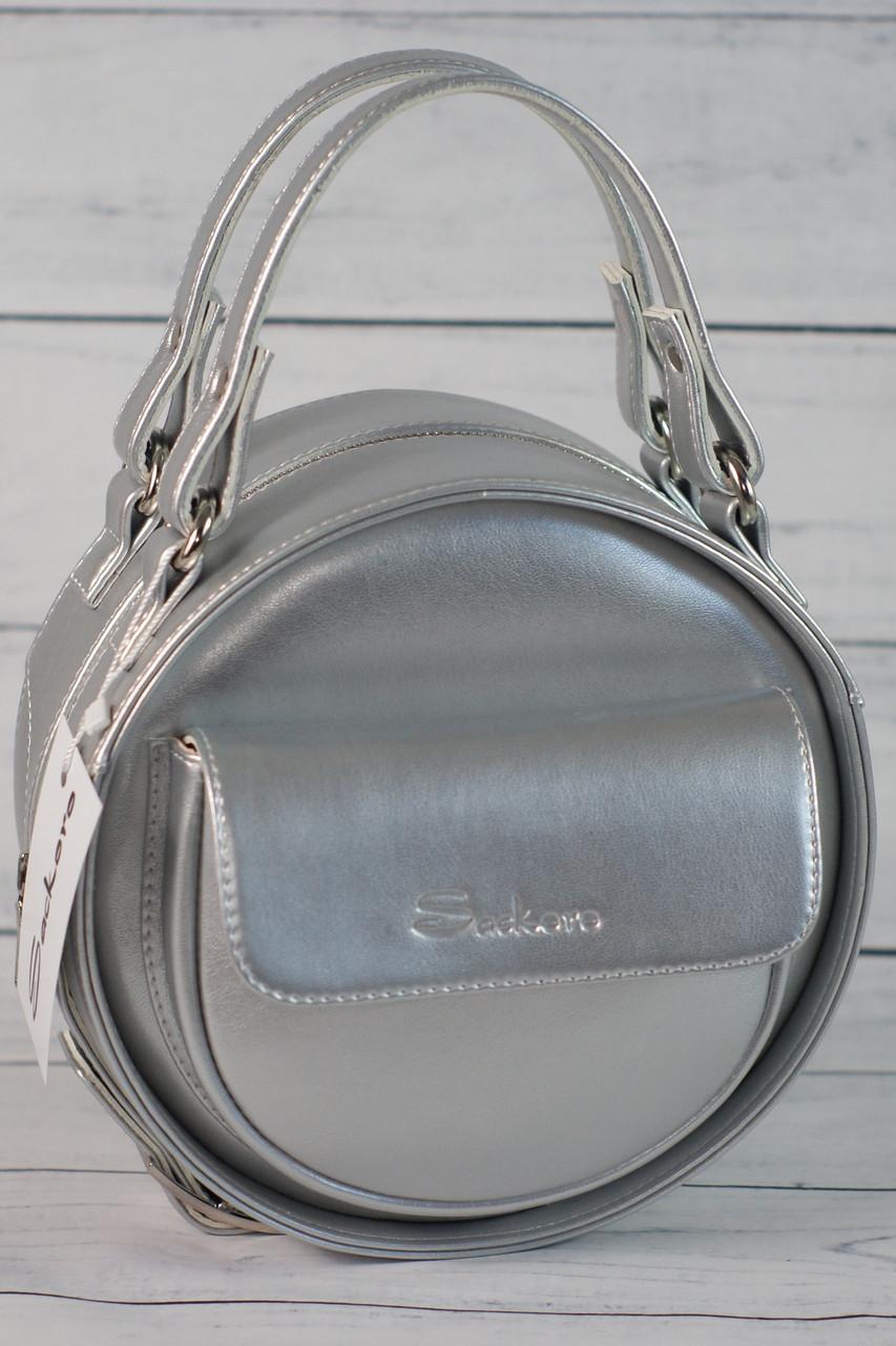 Женская, стильная, круглая серебристая сумка ( код: IBG086S )