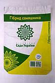 Семена подсолнечника Сады Украины Титаник Экстра
