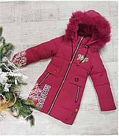 Зимняя куртка 1811 на 100% холлофайбере, размер от 110 см до 128  см, hys, фото 1