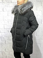 Пуховик женский зимний Visdeer черный цвет
