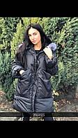 Женская стильная куртка с искусственным отстегивающимся мехом на капюшоне, фото 1